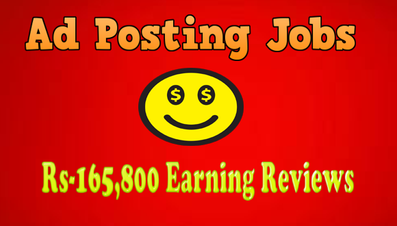 Ad Posting Jobs Reviews ad posting jobs ad posting jobs free registration ad posting jobs without investment