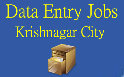 Data Entry Jobs vacancy in West Bengal Krishnagar 205 Operator Need Urgently