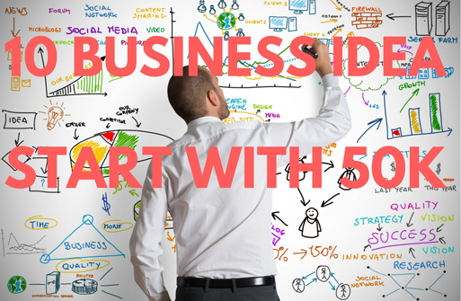 10 business idea under 50k in india