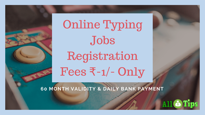 Online Typing jobs ₹-1/- Registration Fees 5 Years Trail Daily Payment