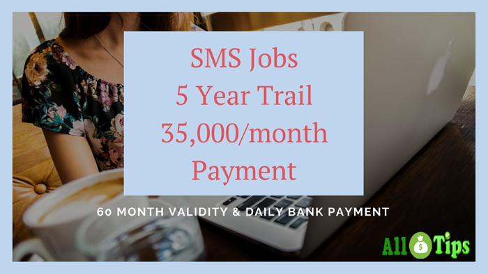 SMS sending jobs SMS job