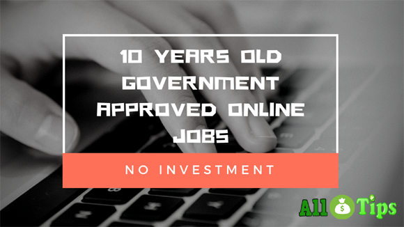 Government Approved Online Jobs Without Investment the indian government approved online jobs the government approved online data entry jobs work from home government-approved jobs